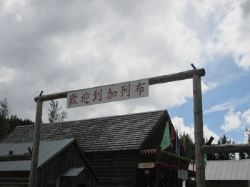 Barkerville had it's own Chinatown